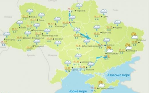 На вихідні в Україні прогнозують до +23° та короткочасні дощі