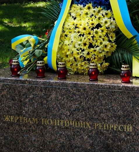 В Ужгороді вшанували жертв політичних репресій (ФОТО)