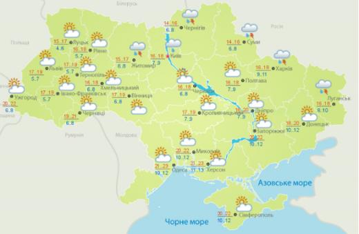 Погода 18 травня: в більшості областей без опадів, в Карпатах заморозки