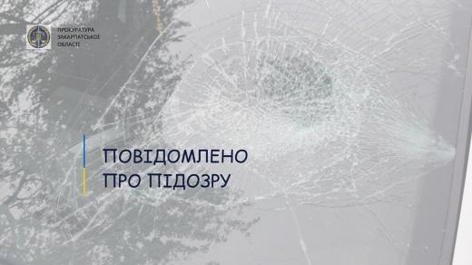 Мешканцю Рахівщини повідомлено про підозру в умисному пошкодженні авто прикордонників