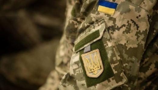 Офіцерів запасу призвуть до армії: кого відправлять служити