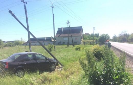 Аварія сталася поблизу електричної станції на Закарпатті