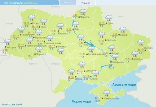 Українцям на вихідні прогнозують дощі, місцями - заморозки