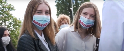 Зовсім по-іншому: стало відомо як цьогоріч відбуватимуть випускні в Ужгороді