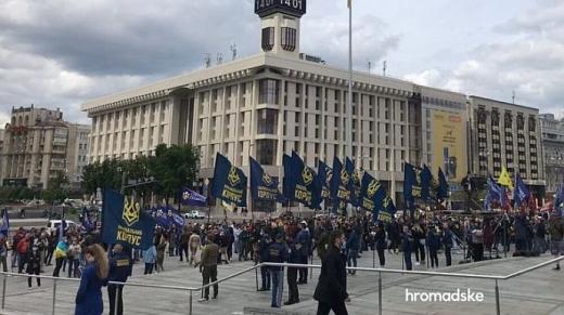 На Майдані - акція протесту через політику Зеленського