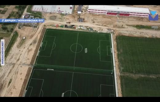У селі на Закарпатті побудують приватну футбольну школу (ВІДЕО)