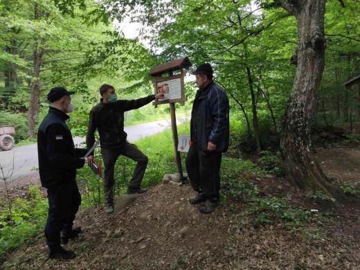 На Ужгородщині працівники ДСНС з лісівниками провели спільний рейд у лісових масивах