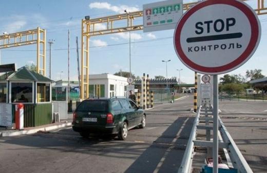 На кордоні зі Словаччиною відкривають пункти пропуску - Закарпатська ОДА