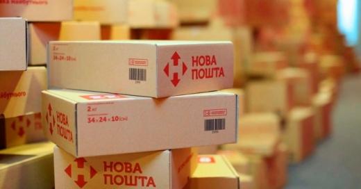 """""""Нова пошта"""" змінює режим роботи: що треба знати про зберігання посилок"""
