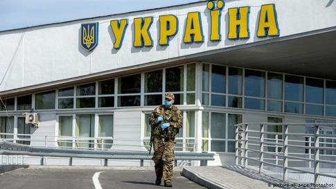 "Україна потрапила до країн ""червоної зони"""