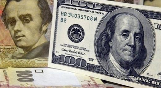 Долар продовжує падати, а євро підскочив: курс валют на 3 червня