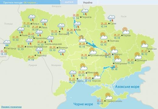 В Україну йде потепління до +30
