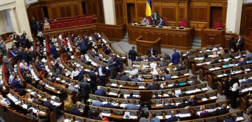 Рада ухвалила закон про митний тариф: що він передбачає