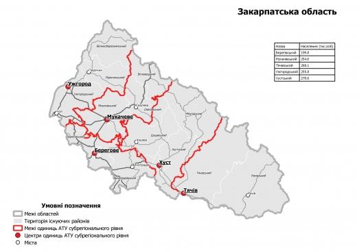 Згідно з проєктом мапи районів Іршавщина стане частиною Хустщини