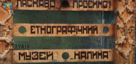 Музей культури Гуцульського краю створив житель Тячівщини
