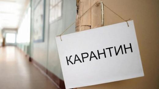 Дитячі оздоровчі табори поки залишаються закритими - держкомісія