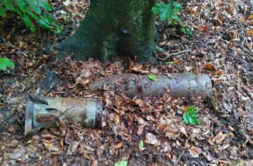На Ужгородщині виявили та знешкодили артилерійський снаряд