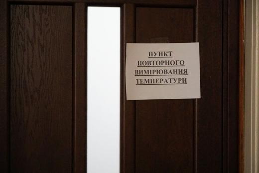 В Ужгородській міськраді розповіли про готовність обласного центру до проведення ЗНО