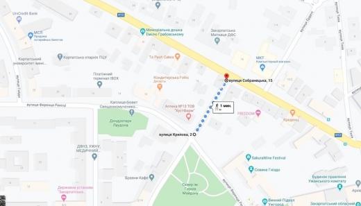 В Ужгороді тимчасово перекрили автомобільний рух на частині вулиці (КАРТА)