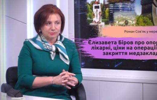 Очільник краю звільнив директорку департаменту охорони здоров'я Закарпатської ОДА