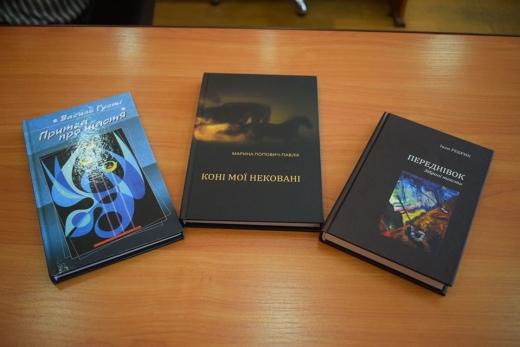 Стало відомо, які книги допущені до участі в конкурсі на здобуття міської премії імені Петра Скунця
