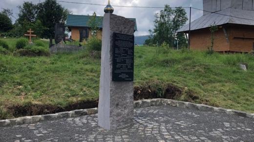 Пам'ятник воїнам Першої світової війни встановили на Міжгірщині