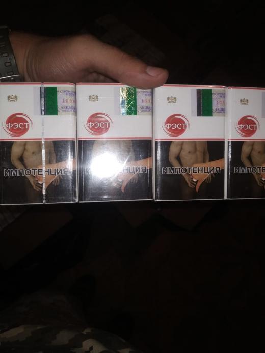 """На Закарпатті тютюнові контрабандисти тричі намагались """"штурмувати"""" кордон"""
