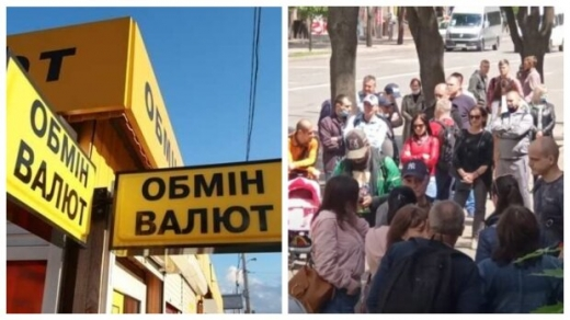 Головне за ніч: божевільний курс долара, довічні виплати і нові правила карантину в Україні