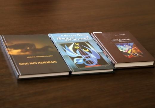 Стали відомі імена лауреатів цьогорічної літературної премії імені Петра Скунця