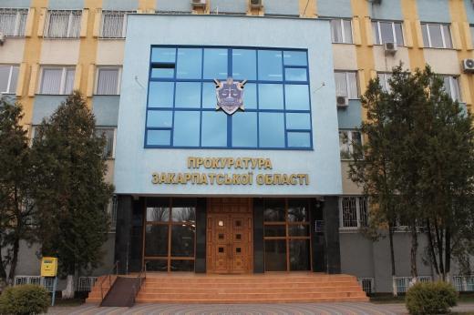 Порушення ув'язненими режиму в Закарпатській УВП: прокуратура зареєструвала провадження