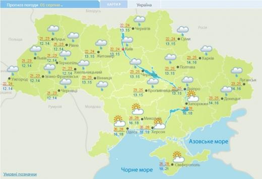 Синоптики дали прогноз погоди до кінця липня