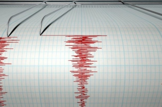 На Закарпатті зафіксували землетрус