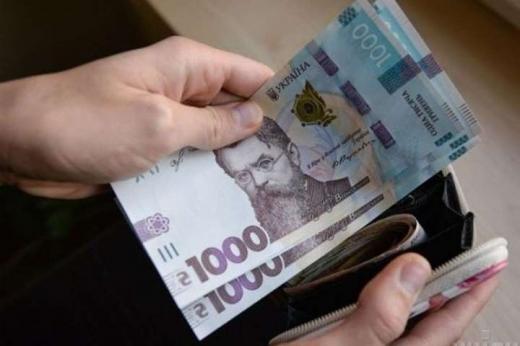 Середня зарплата в Україні різко зросла: що це означає і хто реально став багатшим