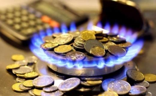 """В Україні вводять нові тарифи на газ: """"Нафтогаз"""" пояснив умови"""