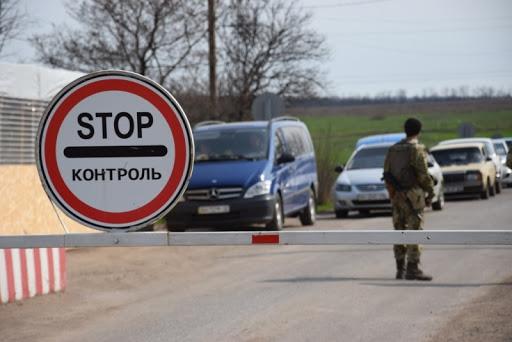 Україна закриє кордони для іноземців