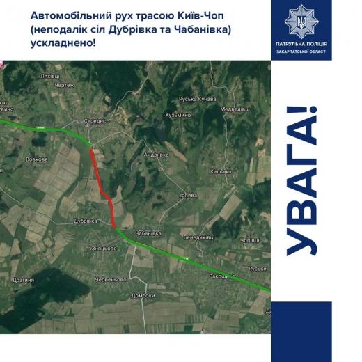 На відрізку траси Київ-Чоп ускладнено автомобільний рух: подробиці
