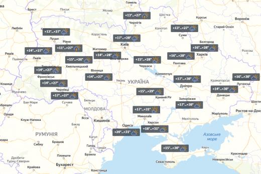 Погода на тиждень: до України прийде похолодання