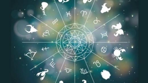 Гороскоп на 14 серпня 2020 для всіх знаків Зодіаку