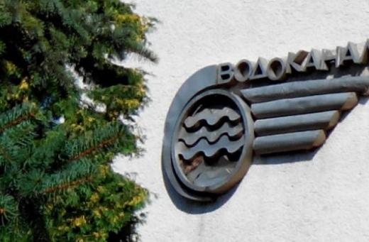 Ужгородський водоканал повідомляє про роботи на Минайській