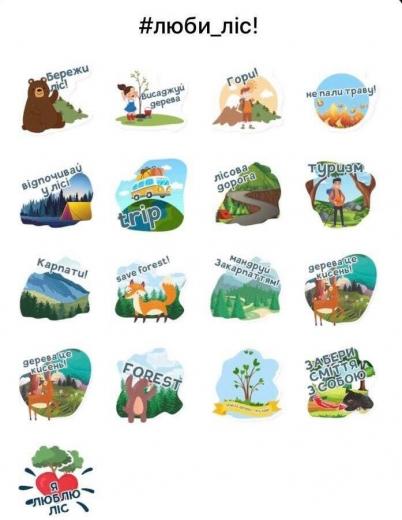 На Закарпатті створили стікери про ліс та подорожі для вайберу і телеграму