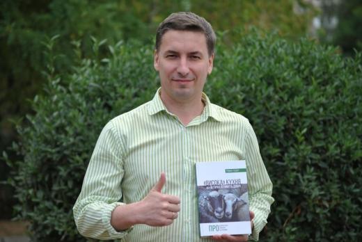 «Висока» кухня: вийшла друком книга про закарпатську горянську гастрономію