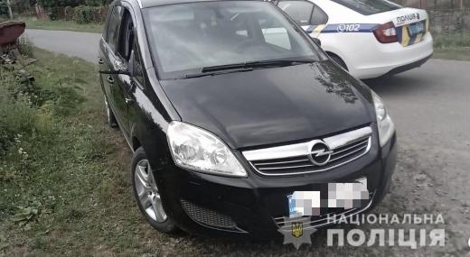 На Ужгородщині п'яний водій наїхав на пішохода і втік з місця ДТП