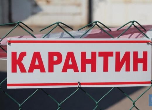 """В Україні оновили карантинні зони: 14 регіонів у """"червоній"""" зоні"""