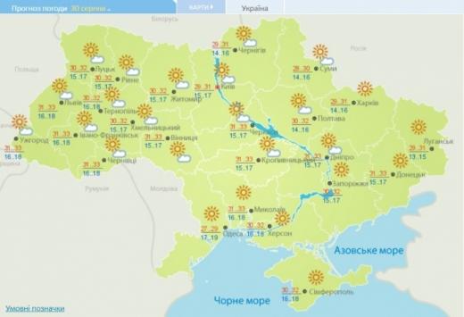 Україну до кінця тижня заливатимуть дощі