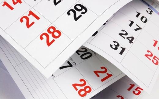 28 серпня 2020 року: яке сьогодні свято, прикмети та день Ангела