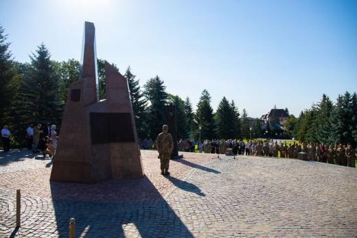 В Ужгороді відбувся мітинг-реквієм до Дня пам'яті захисників України (ФОТО)