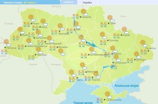 Погода 30 серпня. В Україну повертається літня спека