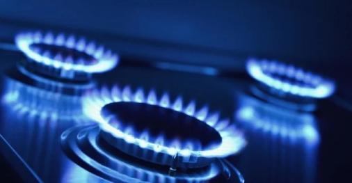 У вересні газ для населення подорожчав майже в 1,5 рази: ціна