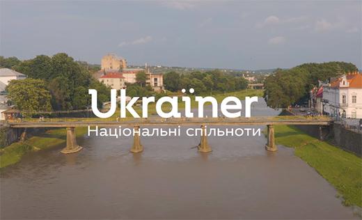 Як живуть словаки на Закарпатті розповів Ukraїner