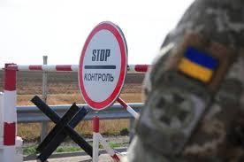 Уряд додатково посилив заборону на в'їзд до України